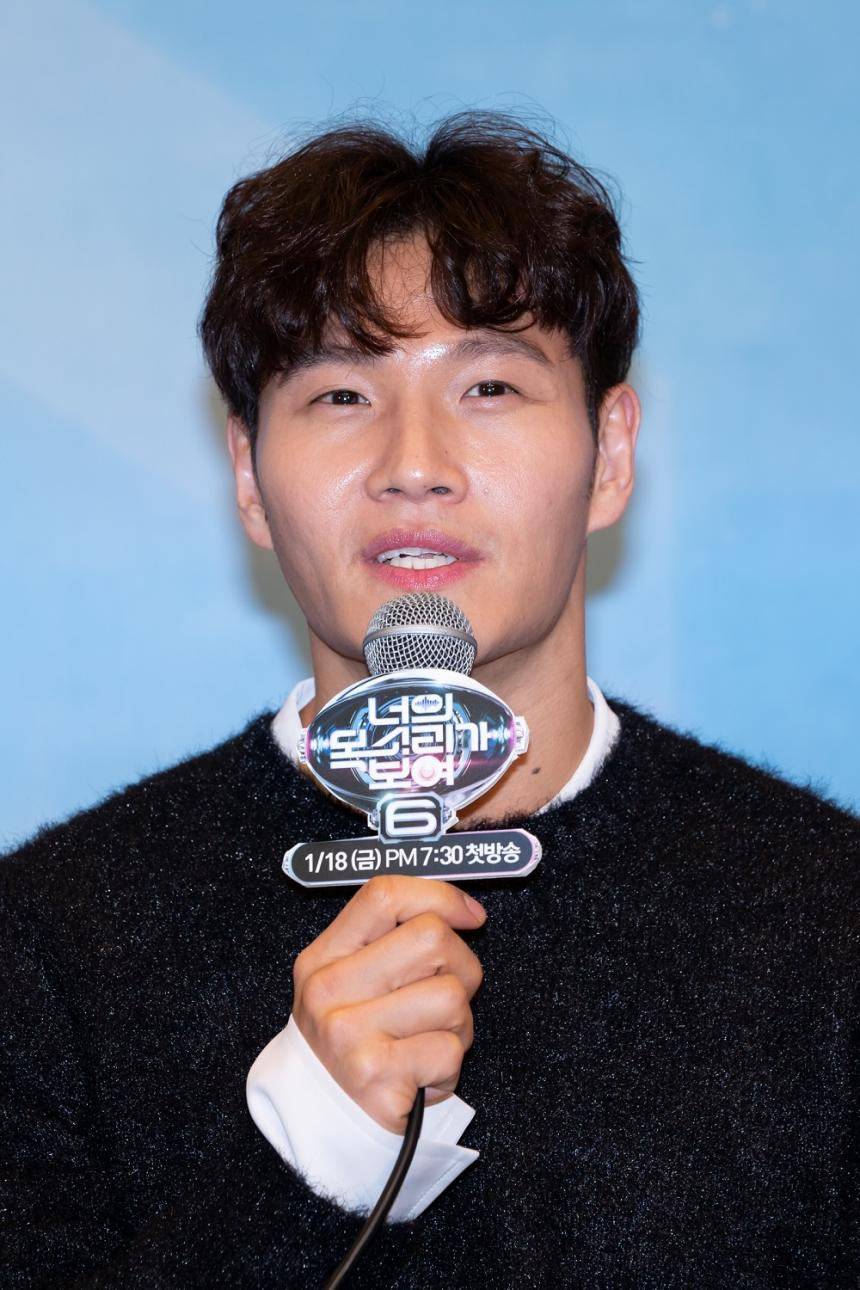 김종국 / Mnet 제공
