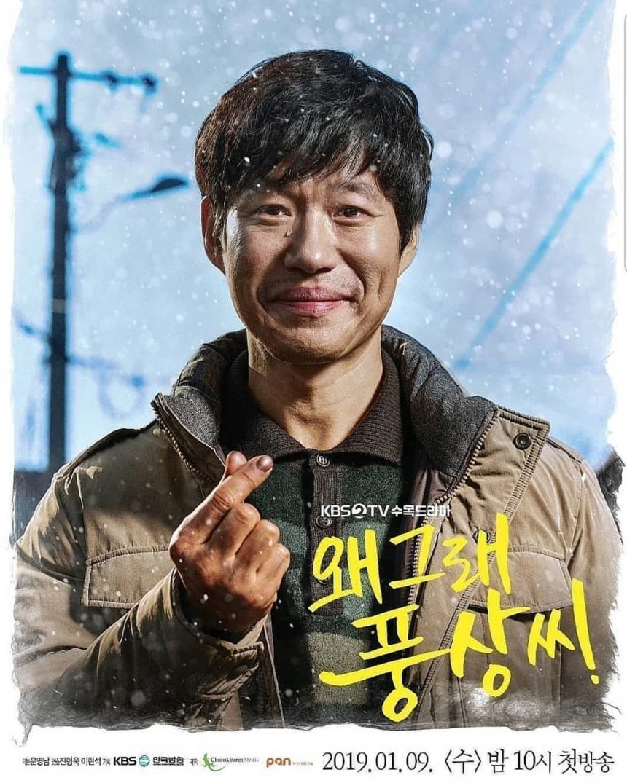 홍은희 인스타그램