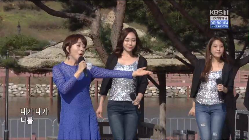 KBS1 '전국노래자랑' 방송 캡처