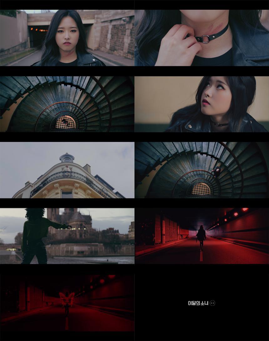 이달의 소녀 'XIIIX' 티저 캡쳐 / 블록베리크리에이티브