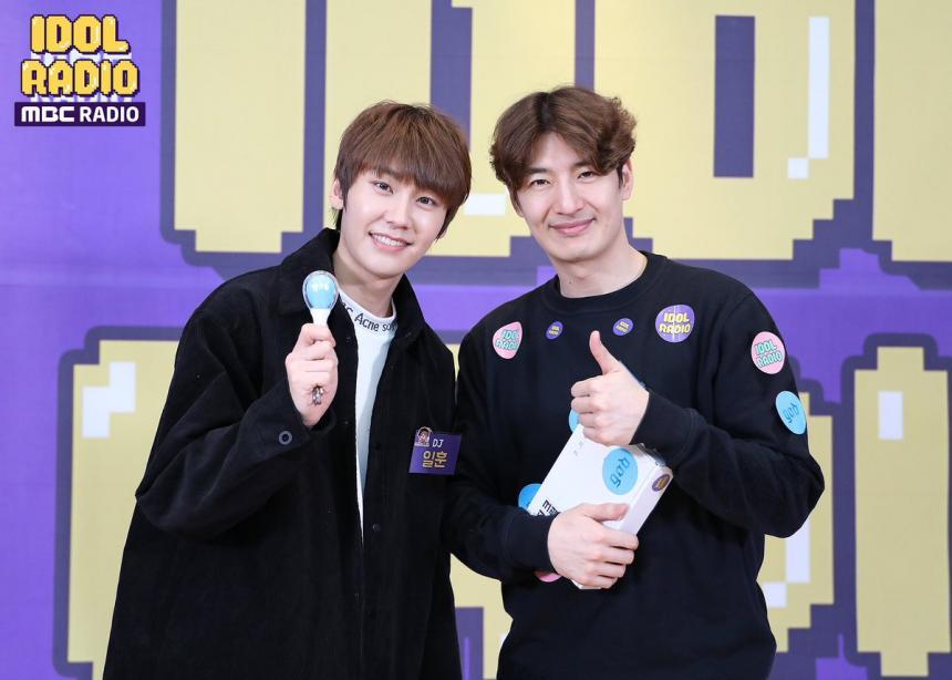 MBC 표준FM '아이돌라디오'
