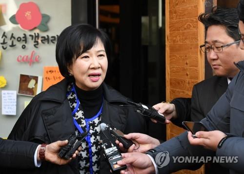 손혜원 의원 / 연합뉴스