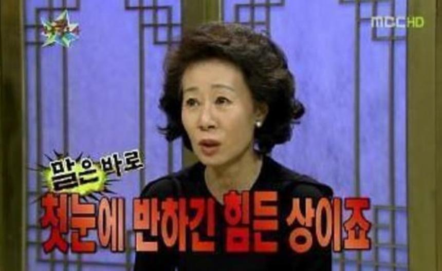 윤여정 / MBC '황금어장-무릎팍도사'