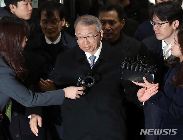 양승태 전 대법원장 / 뉴시스