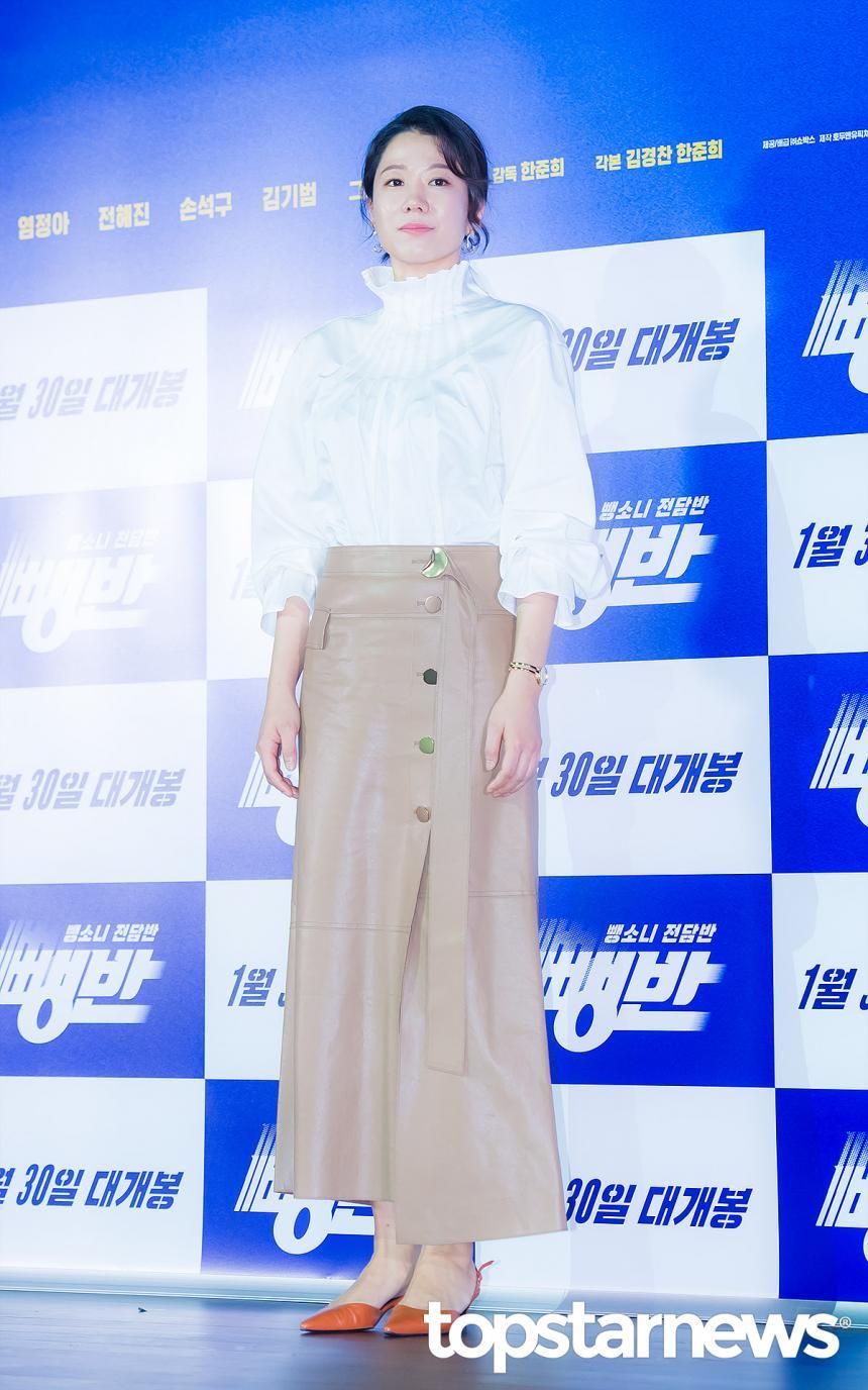 전혜진 / 서울, 최시율 기자
