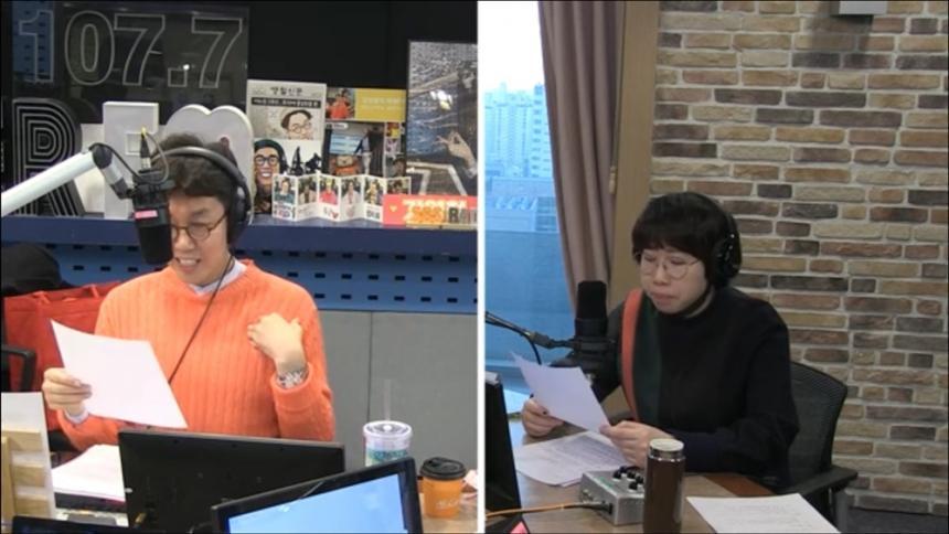 SBS '김영철의 파워FM' 보이는 라디오 캡처