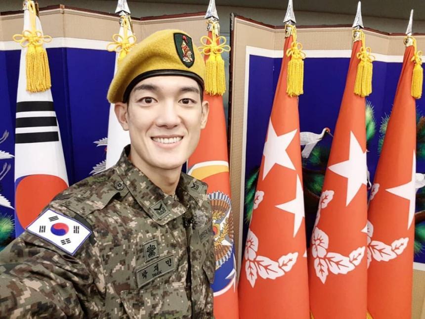 박재민 인스타그램
