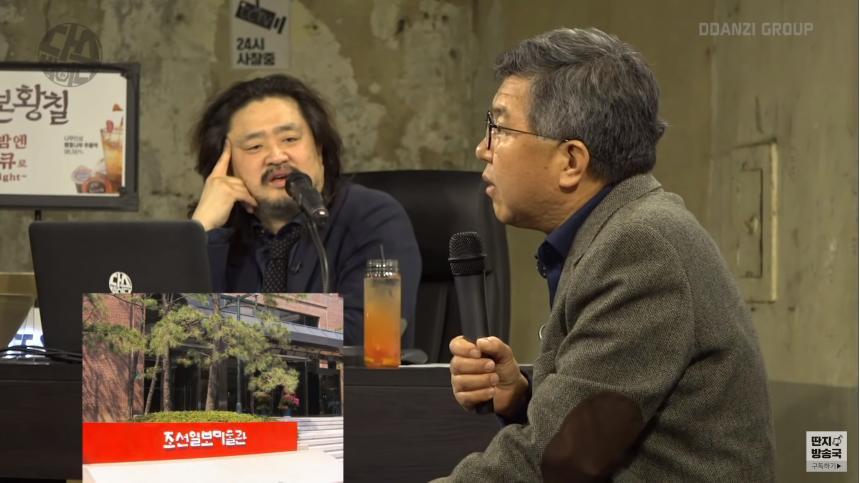팟티 '김어준의 다스뵈이다' 방송 캡처