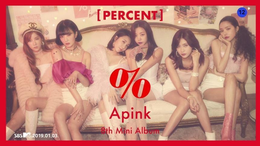 에이핑크(Apink) '응응(%%)' 티저 / 플랜에이엔터테인먼트 제공