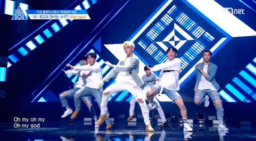 '겟 어글리' 무대를 선보인 팀 남성미 뿜뿜 /&nbsp;엠넷 '프로듀스101 시즌2' 방송 캡처<br>