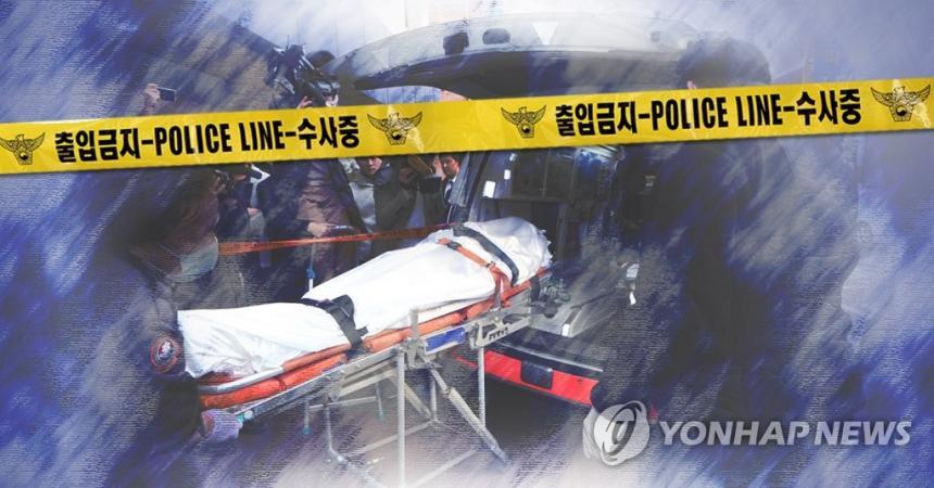 기사와 관련없는 사진 / 연합뉴스