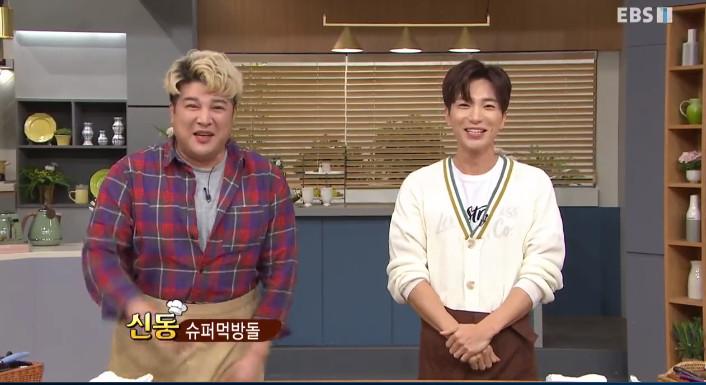 EBS1 '최고의 요리비결' 방송 캡처