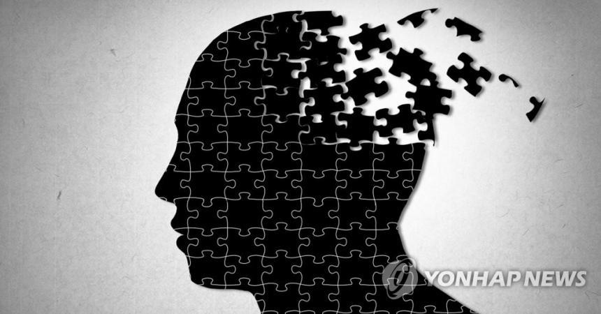 치매 / 연합뉴스
