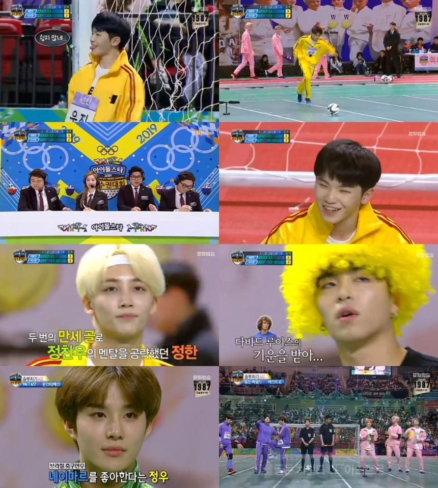 MBC'아이돌스타 선수권대회'방송캡처