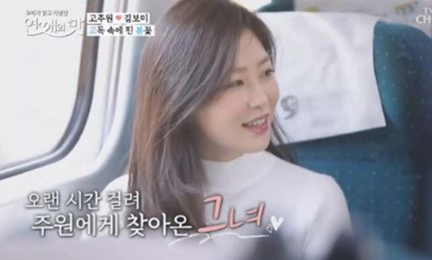 김보미 / TV조선 캡처