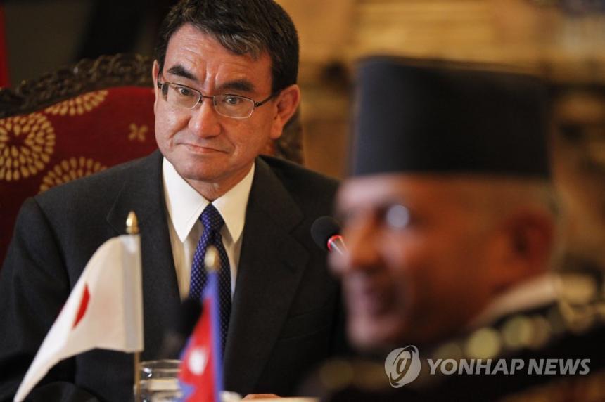 고노 다로 / 연합뉴스