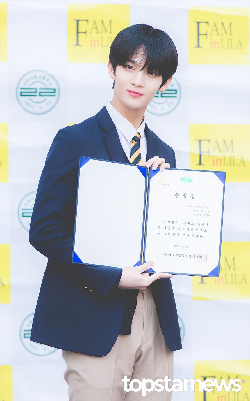 前 워너원(Wanna One) 멤버 배진영 / 서울, 최규석 기자