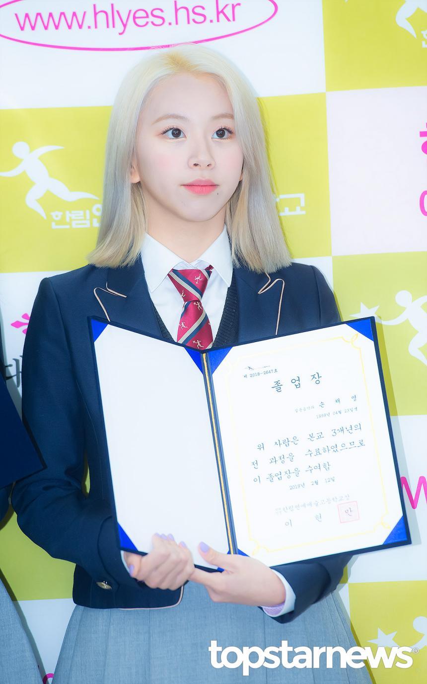 트와이스(TWICE) 채영 / 서울, 최시율 기자