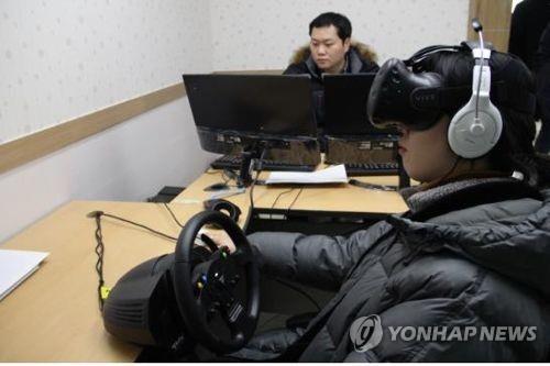 알코올 중독 치료 VR 프로그램 / [법무부 제공]