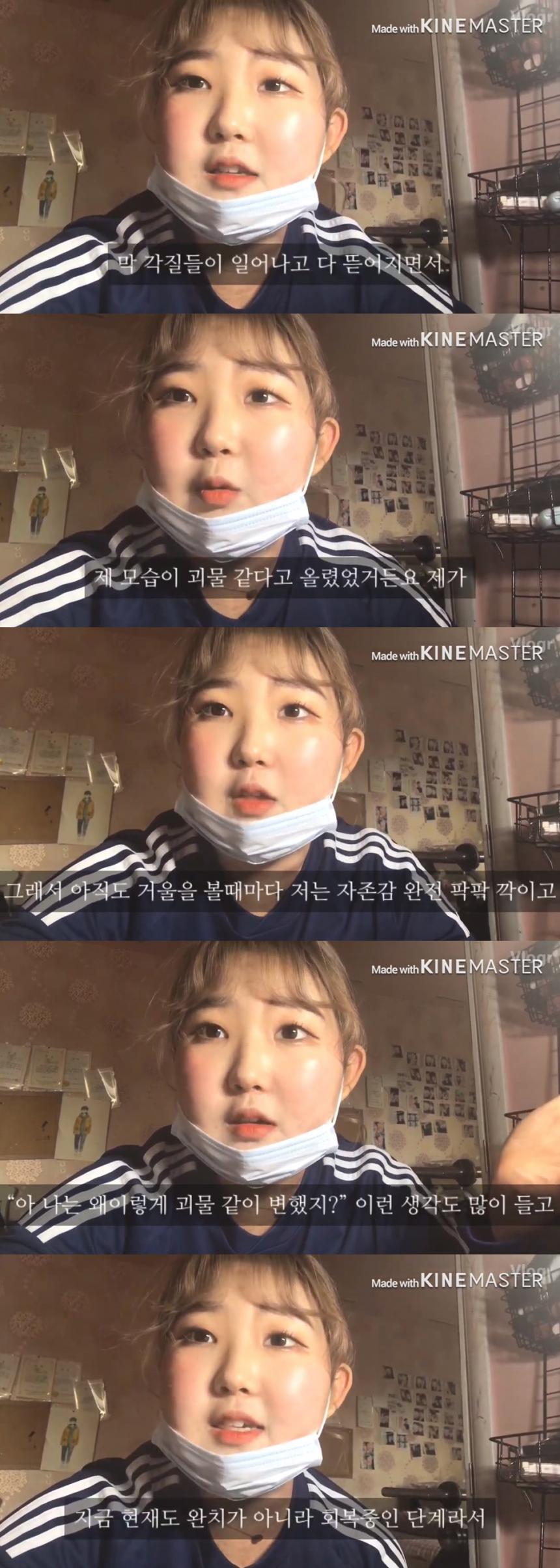 최준희 유튜브 영상 캡처