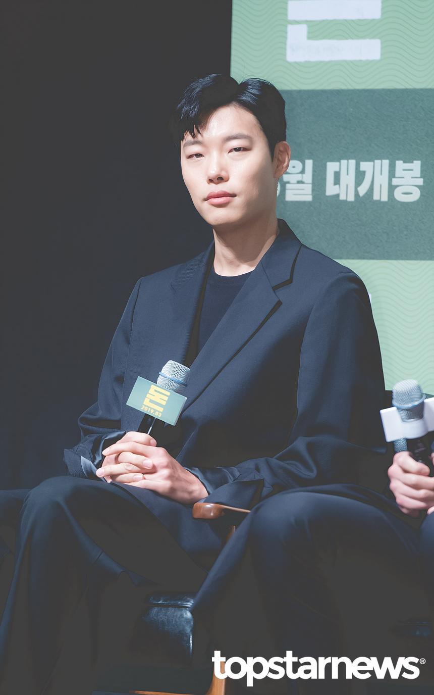 류준열 / 톱스타뉴스 최규석 기자