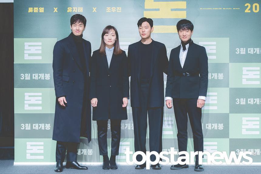 유지태-박누리 감독-류준열- / 톱스타뉴스 최규석 기자