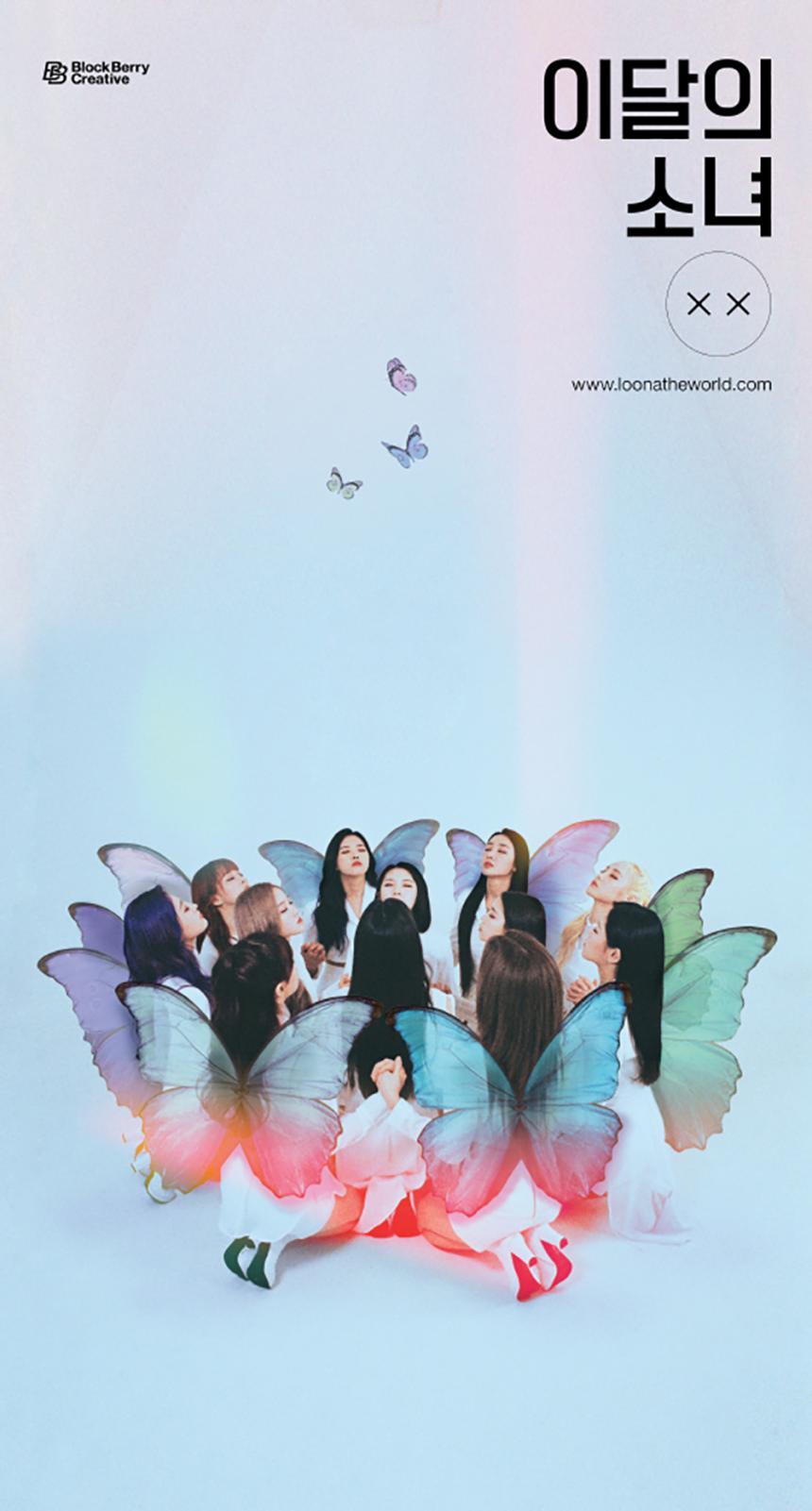 이달의 소녀 단체 이미지 / 블록베리크리에이티브