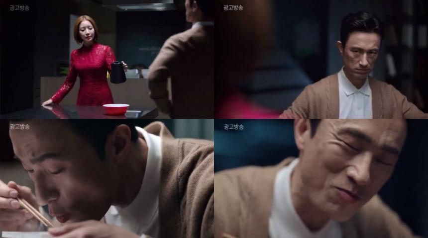 팔도 유튜브 캡처
