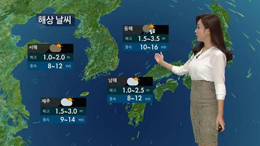 KBS날씨 방송사고 / KBS1 뉴스9 방송캡처