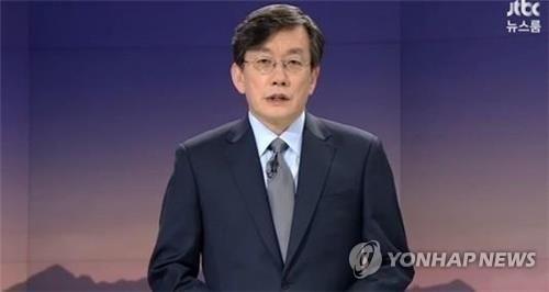 손석희 / 연합뉴스