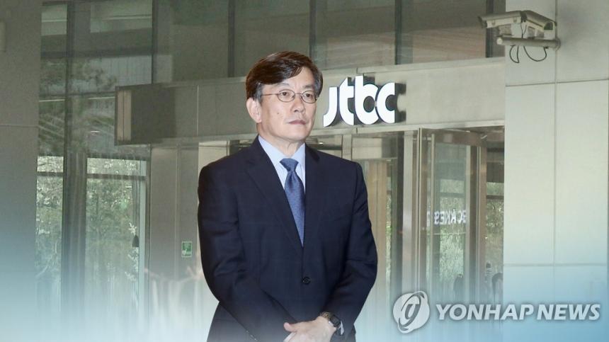 손석희 대표 / 연합뉴스