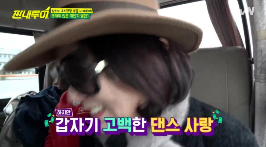 박나래 엄마 /tvN '짠내투어' 방송캡처