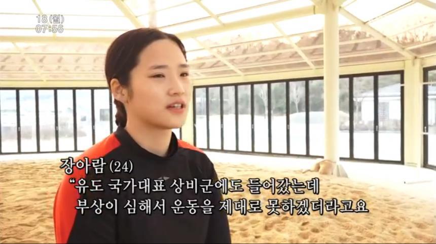 KBS1 '인간극장' 방송 캡처
