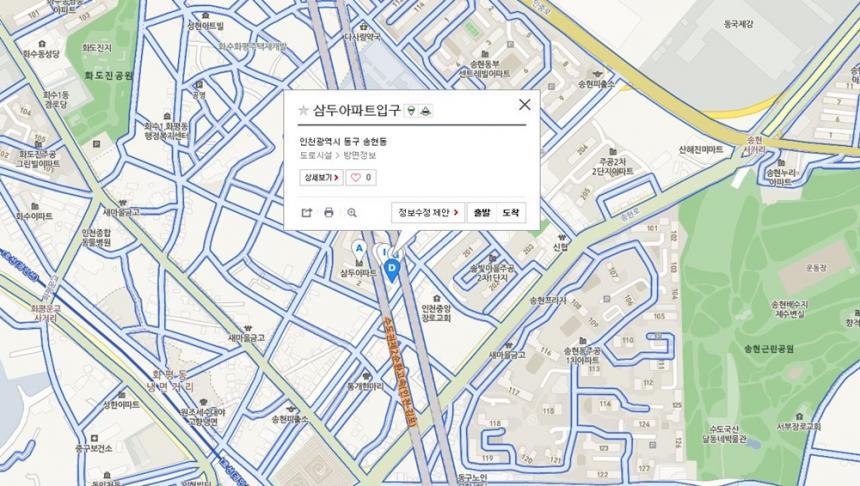 인천 삼두 아파트 / 네이버 캡처