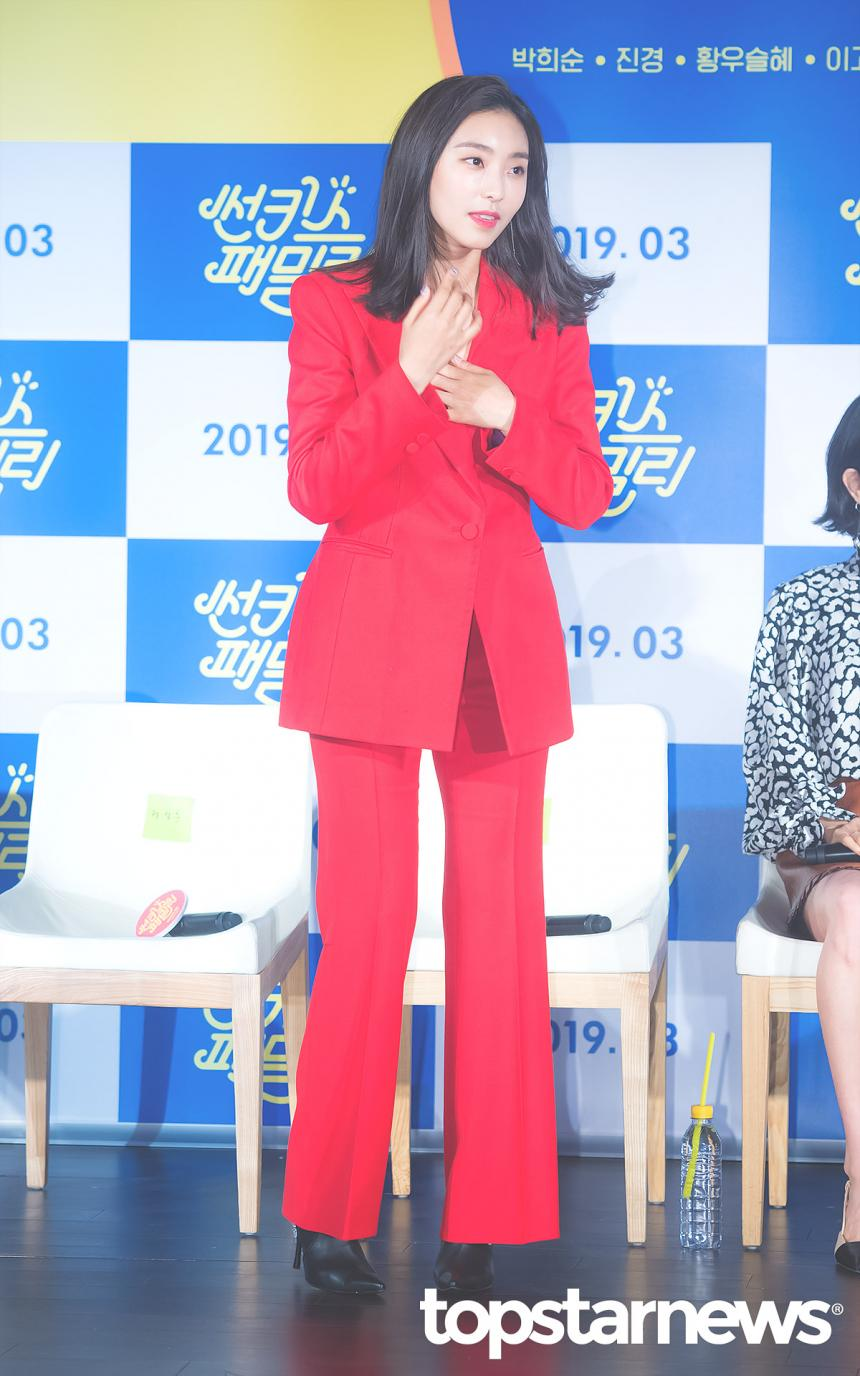 보라(윤보라) / 서울, 정송이 기자