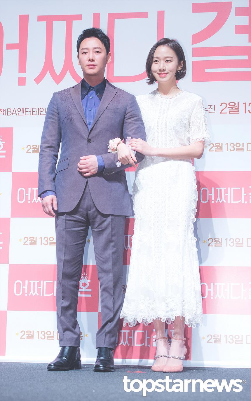 김동욱-고성희 / 톱스타뉴스 HD포토뱅크