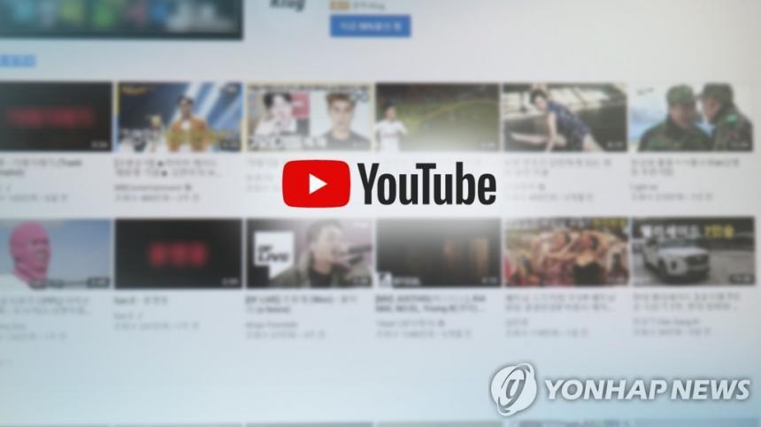 너도나도 1인방송 (CG) / 연합뉴스TV