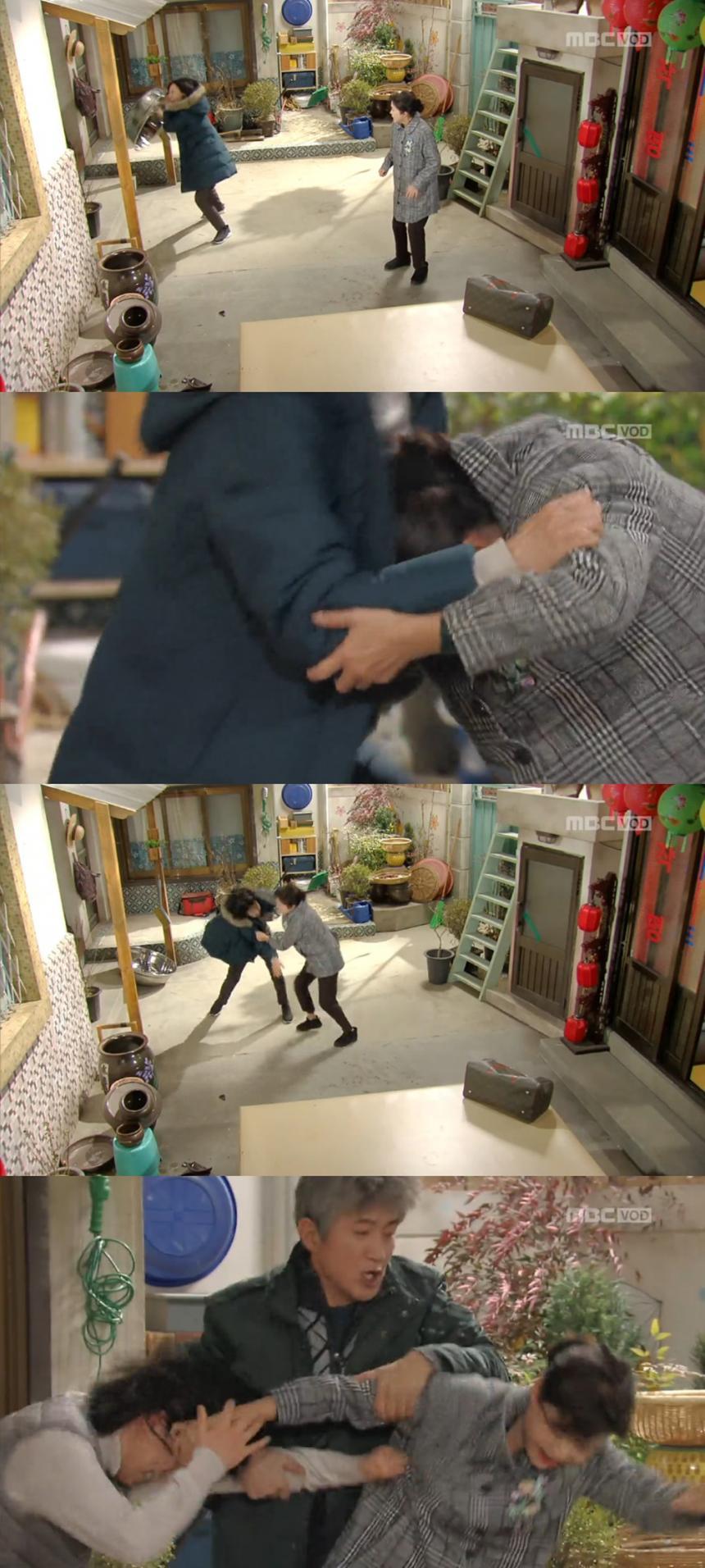 MBC 일일드라마 '용왕님 보우하사' 방송 캡처