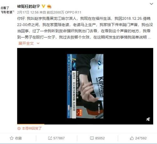 웨이보 캡쳐