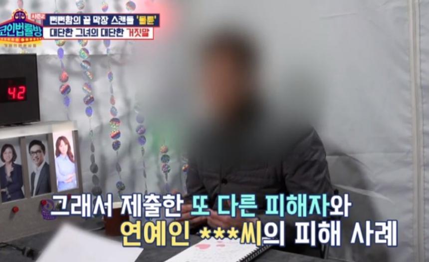KBS Joy 캡처