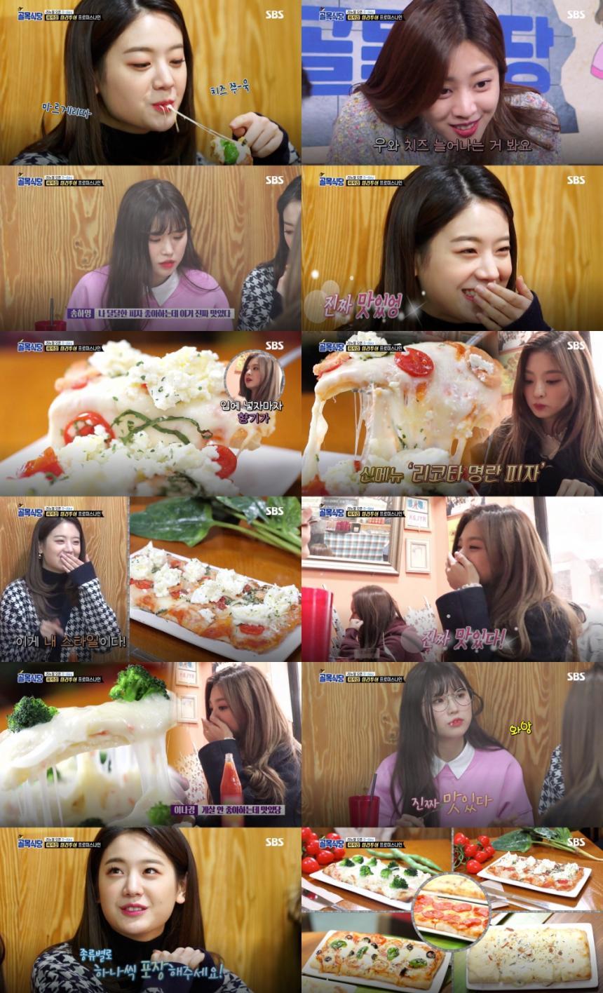 '백종원의 골목식당' 프로미스나인 이나경-장규리-송하영, 회기동 피자집 3시간 40분 웨이팅 '조보아도 감탄한 피자 비주얼'