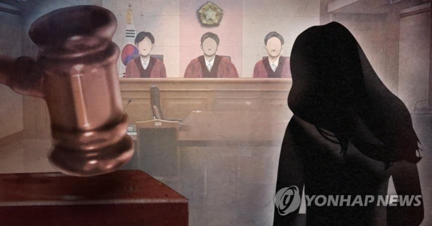 여성 재판 선고(PG) / 연합뉴스