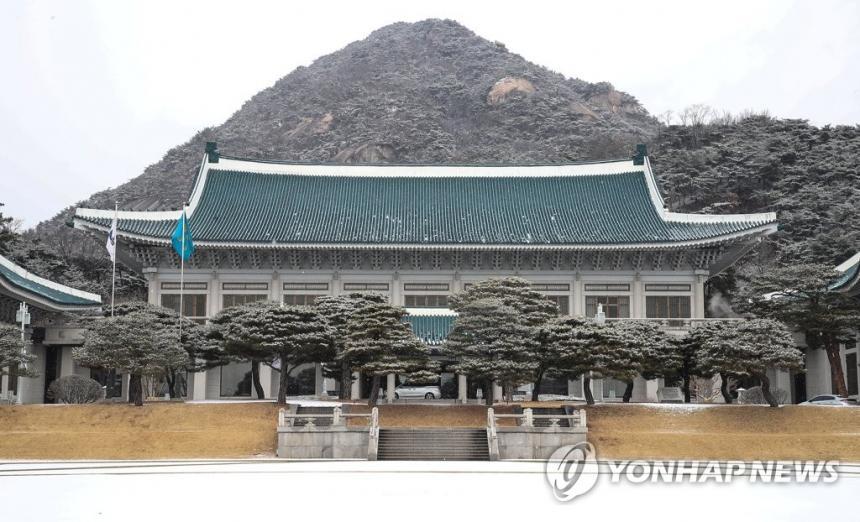 '매년 4월 11일 임시공휴일' 움직임 보여, '대한민국 4년역서'에 공...