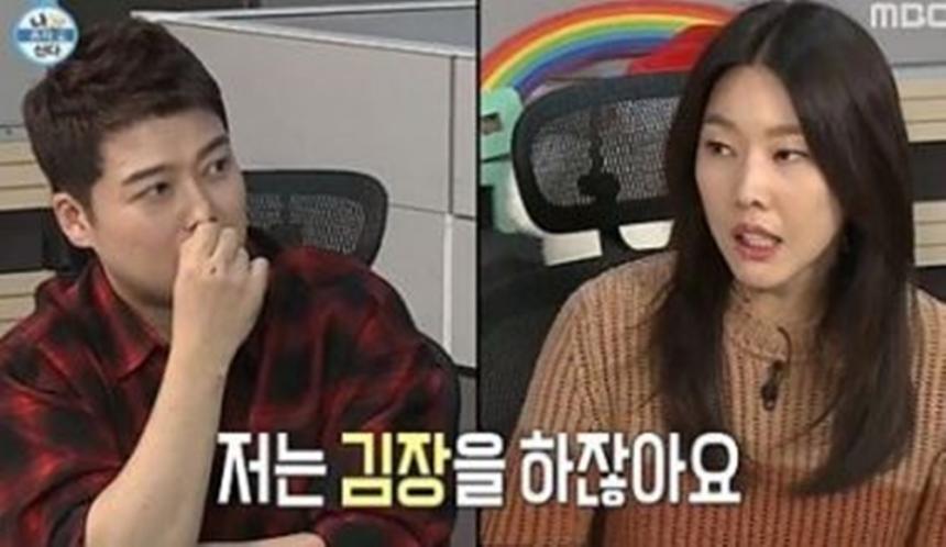 전현무♥한혜진, 과거 방송서 본 '궁합' 다시금 화제… '결혼운 38세에...