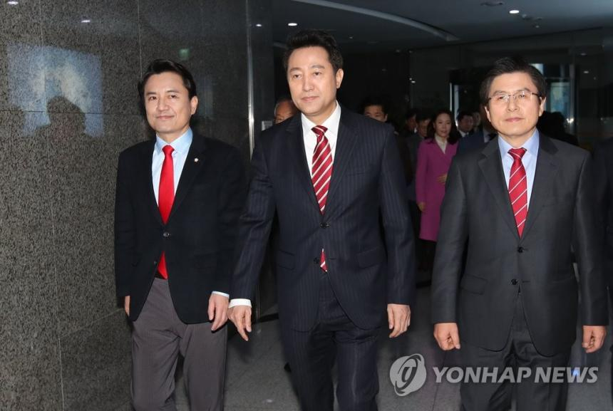 합동TV 토론회장으로 향하는 자유한국당 당대표 후보자들 / 연합뉴스