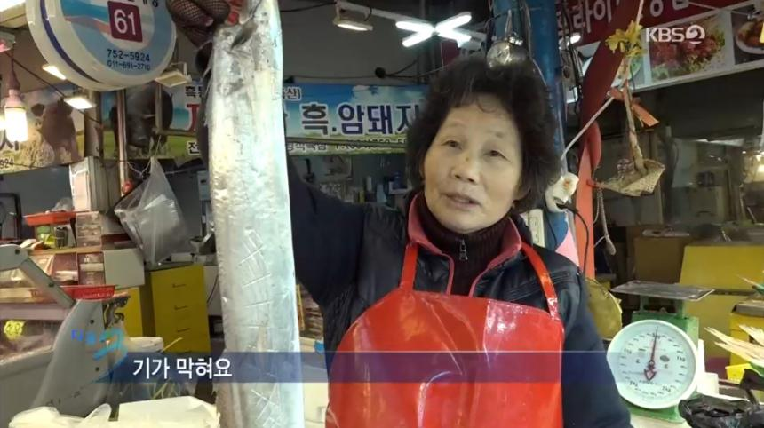 KBS2 '다큐 3일' 방송 캡처