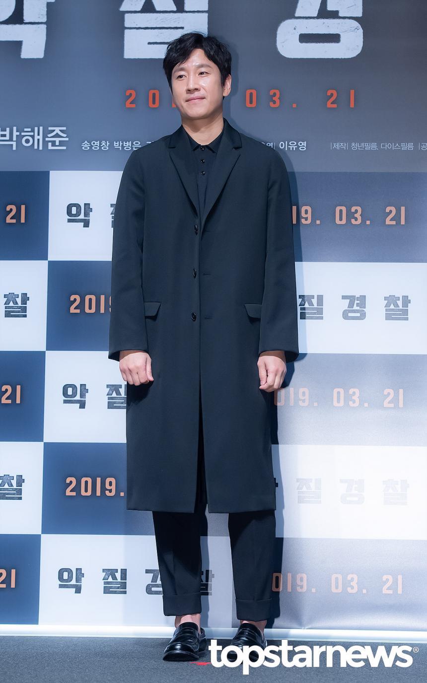 이선균 / 서울, 최시율 기자