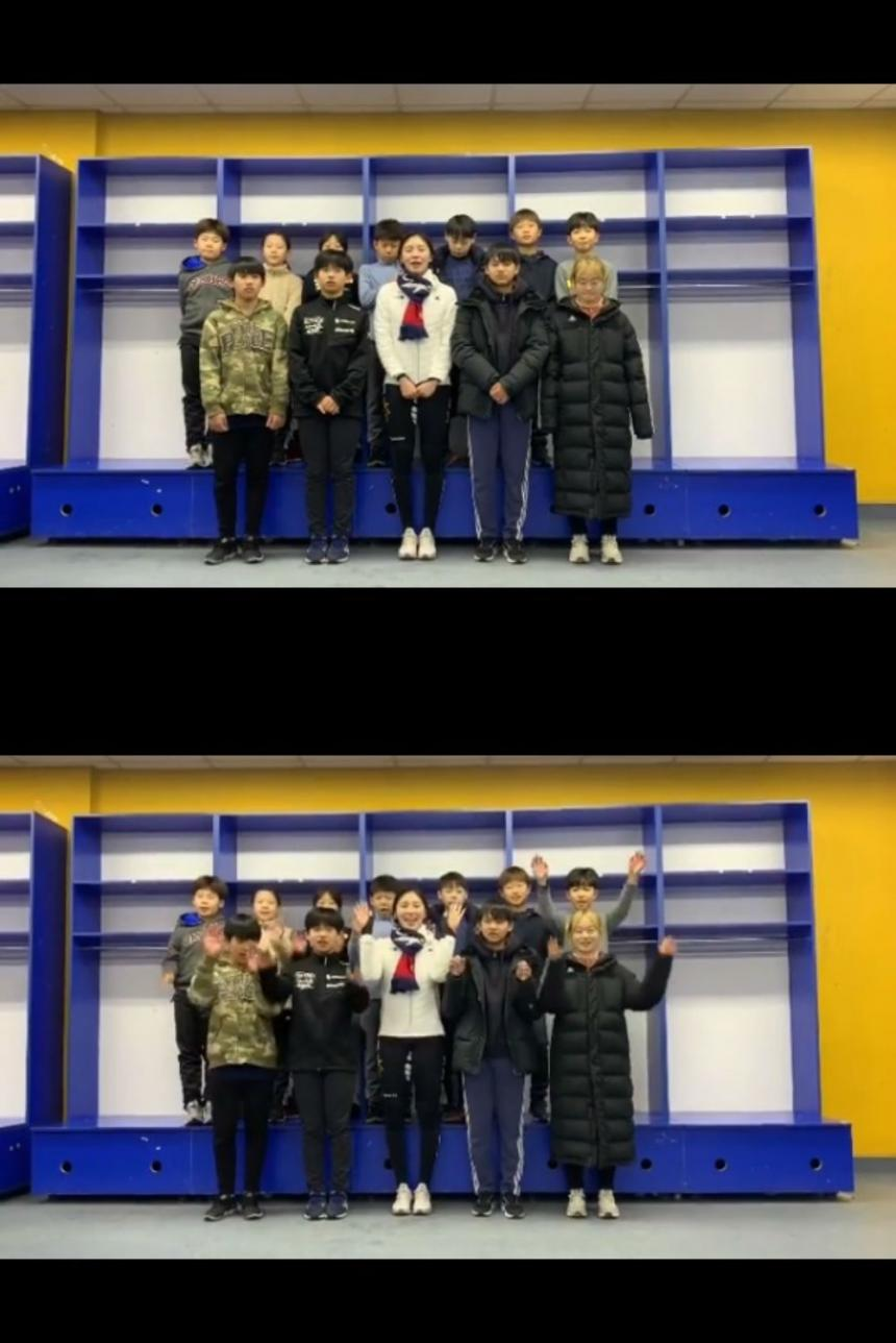 김아랑 인스타그램