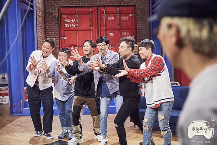 멤버들-김태호 PD / 공식 홈페이지 캡처