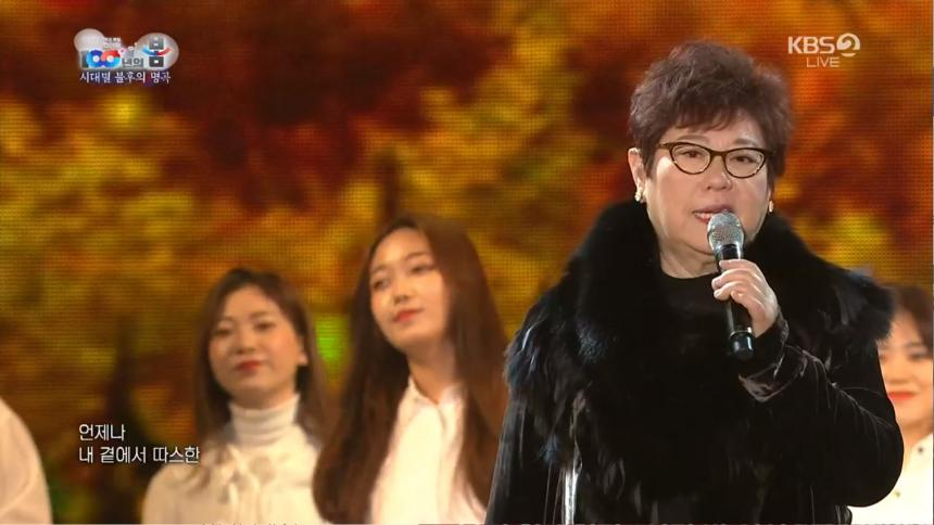 KBS2 '3.1운동 100주년 특집 전야제 100년의 봄' 방송 캡처